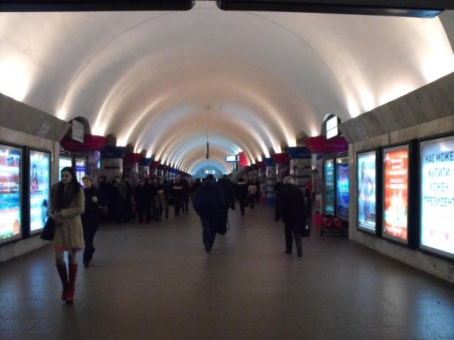 Kiev metro station2957